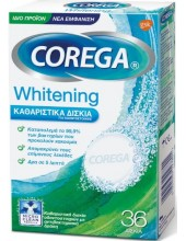 Corega Whitening, καθαριστικά δισκία οδοντοστοιχιών, 36 Tabs