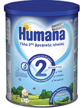 Humana 2 Optimum 350 gr