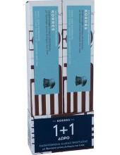 KORRES Total Toothpaste Spearmint & Lime 75ml 1+1 ΔΩΡΟ