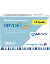 Medical Pharmaquality Nevralip 600 Retard 30 Tabs