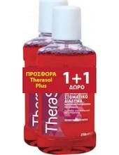 THERASOL Plus Στοματικό Διάλυμα 250ml 1+1 Δώρο (2x250ml)