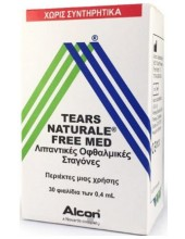 ALCON Tears Naturale Free Med 30 vials x 0,4ml