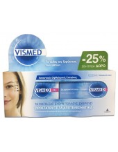 VISMED Lubricant Gel Eye Drops 30+10 Free x 0,45ml Single doses