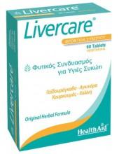 HEALTH AID LIvercare 60 tabs