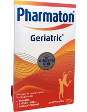 PHARMATON Geriatric with Ginseng G115, 30 Caps