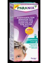 PARANIX Shampoo 200ml & Κτένα