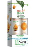 Power Health MULTI+MULTI 24s + ΔΩΡΟ Vitamin C 500mg 20s