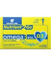 HOLISTIC MED Nutrient2go Omega 3 850mg 10 Soft Caps