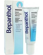 BEPANTHOL Intensive 50 gr