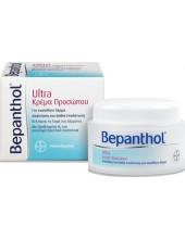 BEPANTHOL Ultra Face Cream 50ml Smile Price