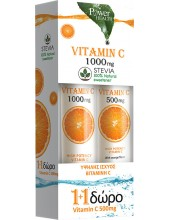 POWER HEALTH Vitamin C 1000mg με Στέβια 24 αναβράζοντα δισκία + ΔΩΡΟ Vitamin C 500mg 20 αναβράζοντα δισκία