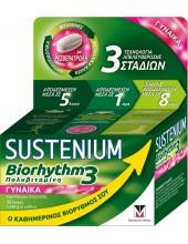 MENARINI Sustenium Πολυβιταμινούχο 100 Σταδιακής Αποδέσμευσης 41g 30 Δισκία