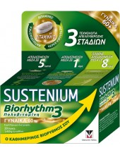 MENARINI Sustenium Biorthythm 3 Female 30 tabs