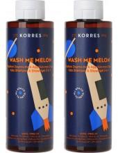 KORRES Wash Me Melon for boys 2x250ml