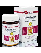 DR.WOLZ KinderImmun με πρωτόγαλα & βιταμίνη D, 65g