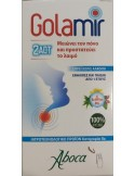 ABOCA Golamir 2ACT No Alcohol, Spray 30ml