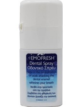 Emoform Emofresh Spray 15ml