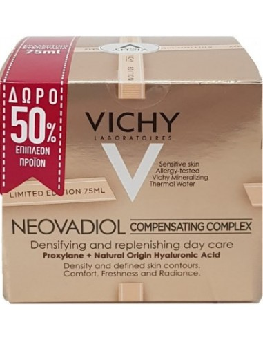 VICHY Neovadiol Compensating Complex Normal-Combination 75ml Limited Edition