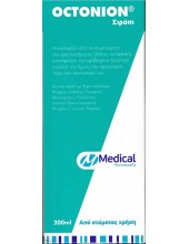 Medical Pharmaquality Octonion Syrup adult 200ml