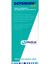 Medical Pharmaquality Octonion Kids 200ml