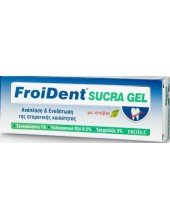 FROIKA FROISEPT Sucra Gel with Stevia 30ml
