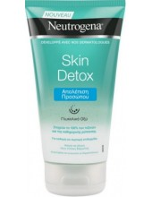 Neutrogena Skin Detox Cooling Scrub 150ml