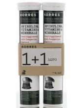 Korres Set Spirulina, Vitamins & Minerals  1+1 18 effervescent tabs