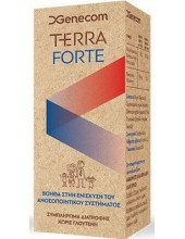 GENECOM Terra Forte 100ml