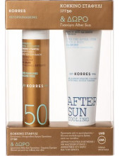 KORRES Red Grape Antiageing Antispot SPF 50 Sunscreen Face Cream 50ml & Free KORRES After Sun Cooling 50ml, GIFT SET