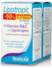 HEALTH AID Lipotropic Vit.B & C, 2 x 60 Vegan Tabs