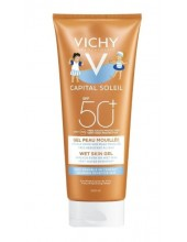 VICHY Capital Soleil Wet Skin Gel Kids SPF50 200ml