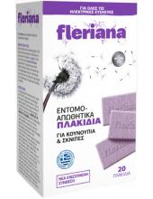 FLERIANA Φυσικά Εντομοαπωθητικά Πλακίδια 20 Πλακίδια