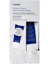 Korres Greek Yoghurt Foaming Cream Cleanser 150ml & ΔΩΡΟ Hydra-Biome Probiotic Superdose Face Mask 20ml