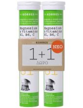 Korres Magnesium & Vitamins B1, B6, C, 2x12 effervescent tabs