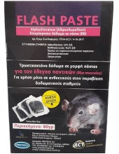 Flash Paste 80gr Ποντικοφάρμακο