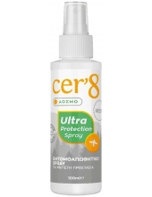 CER'8 Ultra Protection, άοσμο εντομοαπωθητικό spray 100ml