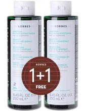 KORRES Shampoo With Cystine & Minerals 2x250ml (1+1 ΔΩΡΟ)