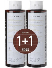 KORRES Rice Proteins & Linden Shampoo για Λεπτά & αδύναμα μαλλιά, 2x250ml (1+1 ΔΩΡΟ)