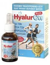 Hyaluron Plus, 30ml
