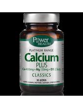 POWER HEALTH Classics Calcium Plus 30 Tabs