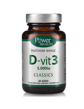 POWER HEALTH Classics D-vit3 5.000iu 60 Tabs