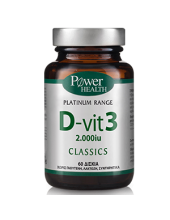 POWER HEALTH Classics D-vit3 2.000iu, 60 Tabs