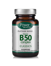 POWER HEALTH Classics Vitamin B50 Complex 30 Caps