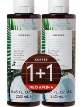 KORRES Coconut Water Showergel, αφρόλουτρο 2x250ml (1+1 ΔΩΡΟ)