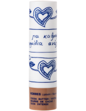 KORRES Lip Balm Cocoa Butter Extra Care, 4.5g