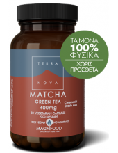 TERRANOVA Matcha Green Tea 400mg, 50 veg. caps