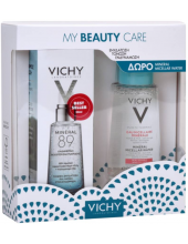 VICHY Spring up your Beauty Slow Age SPF25 Day Fluid Normal skin 50ml σε Νεσεσέρ με Δώρο Mineral Micellar Water 100ml