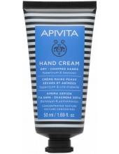 APIVITA After Sun Cooling Cream-Gel 100ml & Suncare Anti-Wrinkle face cream Olive & 3D Pro-Algae 50spf 50ml