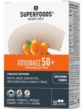 SUPERFOODS Ιπποφαές 50+, 30 soft caps