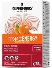 SUPERFOODS Ιπποφαές Energy 30 soft caps